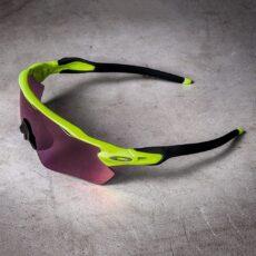 Cykel brille